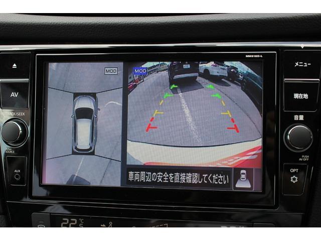 20X ハイブリッド NISMOエアロキット NISMOスポーツサスペンション 4WD プロパイロット アラウンドビューモニター ハイブリッド 寒冷地仕様 ナビ TV LEDヘッドライト アイドリングストップ ETC(9枚目)