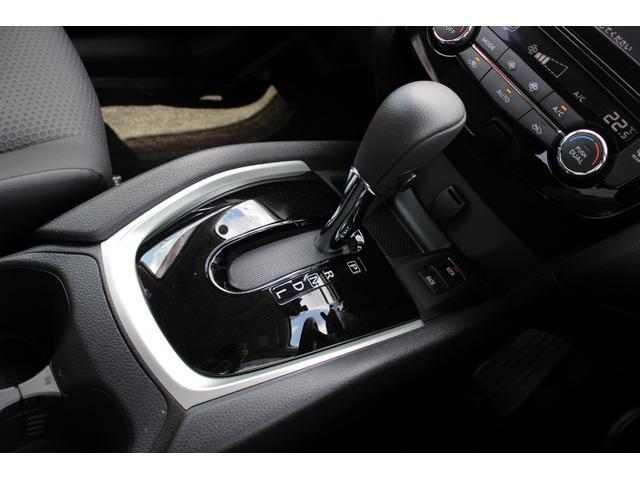 20X ハイブリッド NISMOエアロキット NISMOスポーツサスペンション 4WD プロパイロット アラウンドビューモニター ハイブリッド 寒冷地仕様 ナビ TV LEDヘッドライト アイドリングストップ ETC(11枚目)