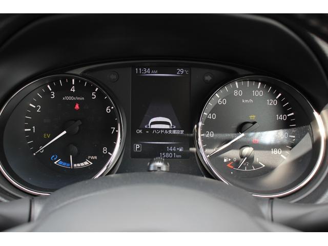 20X ハイブリッド NISMOエアロキット NISMOスポーツサスペンション 4WD プロパイロット アラウンドビューモニター ハイブリッド 寒冷地仕様 ナビ TV LEDヘッドライト アイドリングストップ ETC(12枚目)