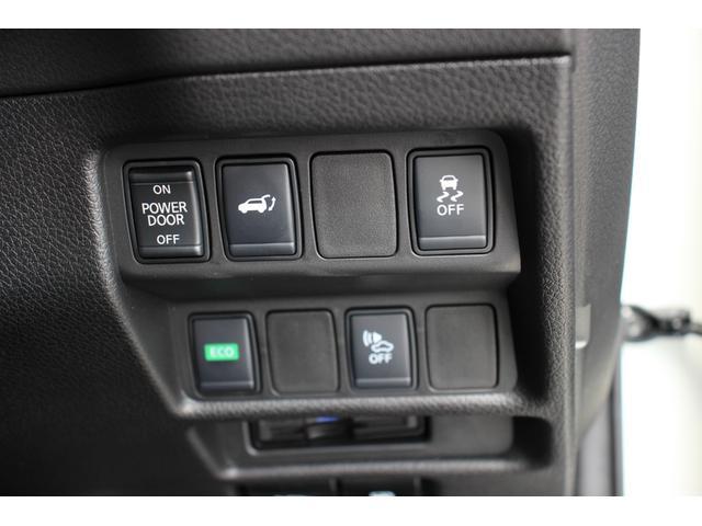 20X ハイブリッド NISMOエアロキット NISMOスポーツサスペンション 4WD プロパイロット アラウンドビューモニター ハイブリッド 寒冷地仕様 ナビ TV LEDヘッドライト アイドリングストップ ETC(14枚目)