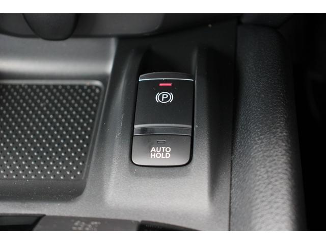 20X ハイブリッド NISMOエアロキット NISMOスポーツサスペンション 4WD プロパイロット アラウンドビューモニター ハイブリッド 寒冷地仕様 ナビ TV LEDヘッドライト アイドリングストップ ETC(17枚目)