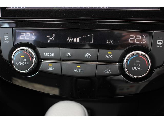 20X ハイブリッド NISMOエアロキット NISMOスポーツサスペンション 4WD プロパイロット アラウンドビューモニター ハイブリッド 寒冷地仕様 ナビ TV LEDヘッドライト アイドリングストップ ETC(18枚目)
