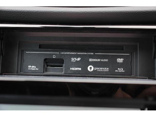 20X ハイブリッド NISMOエアロキット NISMOスポーツサスペンション 4WD プロパイロット アラウンドビューモニター ハイブリッド 寒冷地仕様 ナビ TV LEDヘッドライト アイドリングストップ ETC(20枚目)