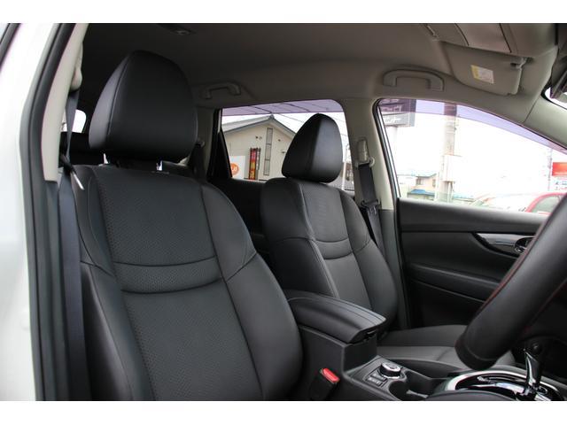 20X ハイブリッド NISMOエアロキット NISMOスポーツサスペンション 4WD プロパイロット アラウンドビューモニター ハイブリッド 寒冷地仕様 ナビ TV LEDヘッドライト アイドリングストップ ETC(23枚目)