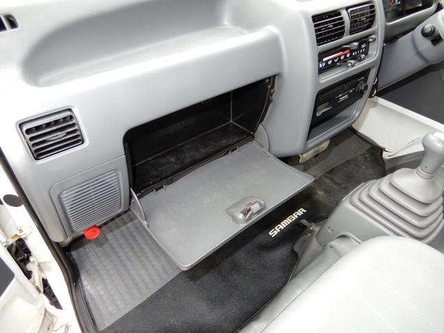 「スバル」「サンバーバン」「軽自動車」「長野県」の中古車34