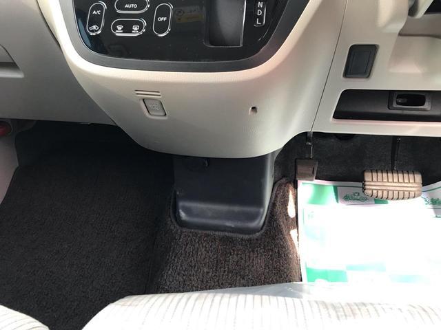 G e-アシスト 軽自動車 CVT CD 左電動スライドドア(10枚目)