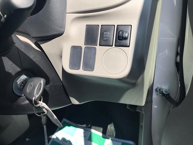 F 軽自動車 CVT キーレス CD アイドリングストップ(7枚目)
