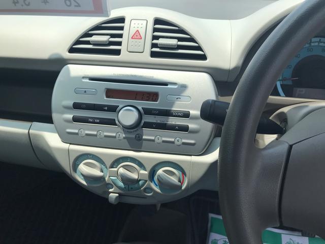 ECO-L 4WD AC オーディオ付 キーレス(8枚目)