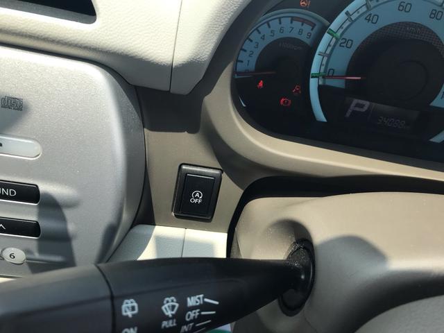 ECO-L 4WD AC オーディオ付 キーレス(10枚目)