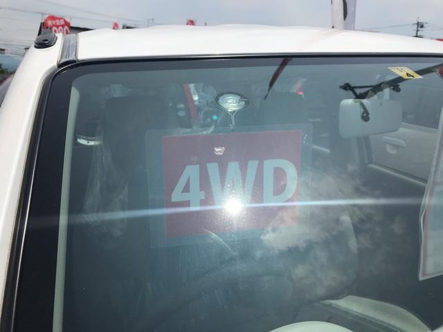 ECO-L 4WD AC オーディオ付 キーレス(14枚目)