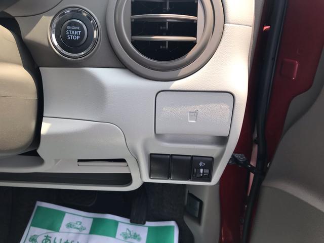 ECO-S AC スマートキー オーディオ付 CVT(7枚目)