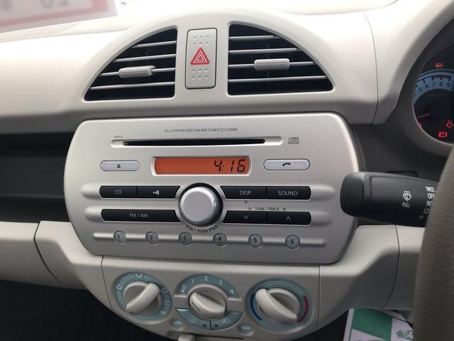 ECO-L AC オーディオ付 キーレス CVT(8枚目)