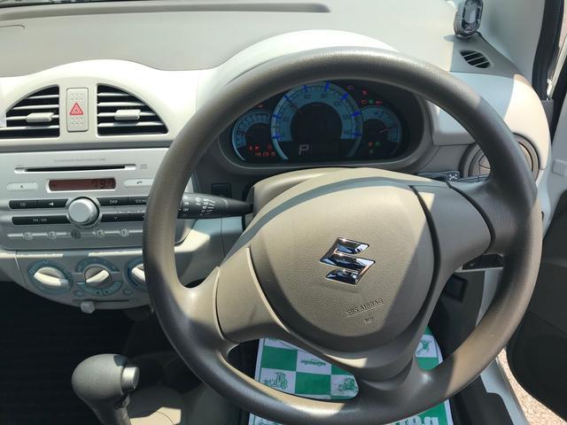 ECO-L 軽自動車 4WD スペリアホワイト(5枚目)