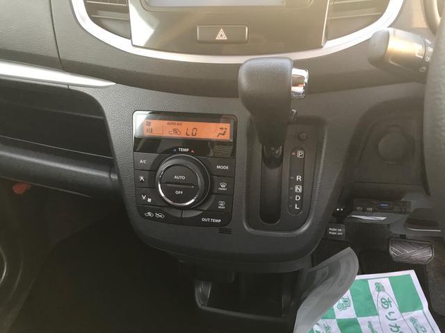 X ナビ 軽自動車 ETC 衝突被害軽減システム(9枚目)