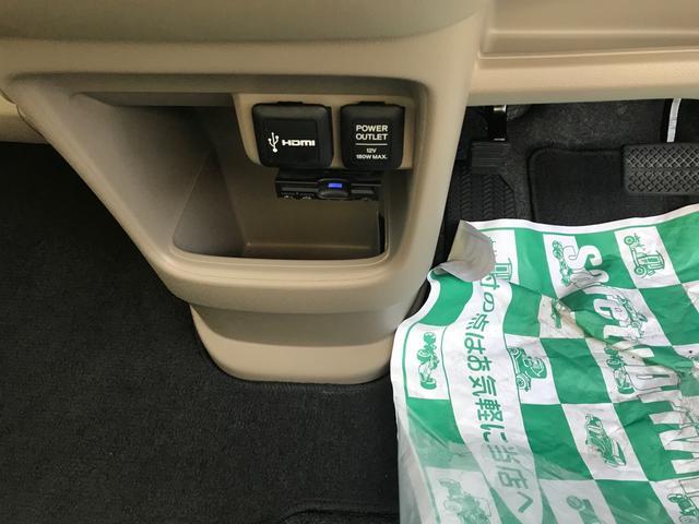 G・Lパッケージ 軽自動車 ETC ミラノレッドII(11枚目)