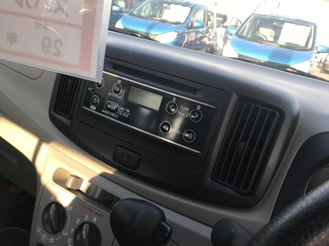 F 軽自動車 ブラックマイカメタリック CVT CD(7枚目)