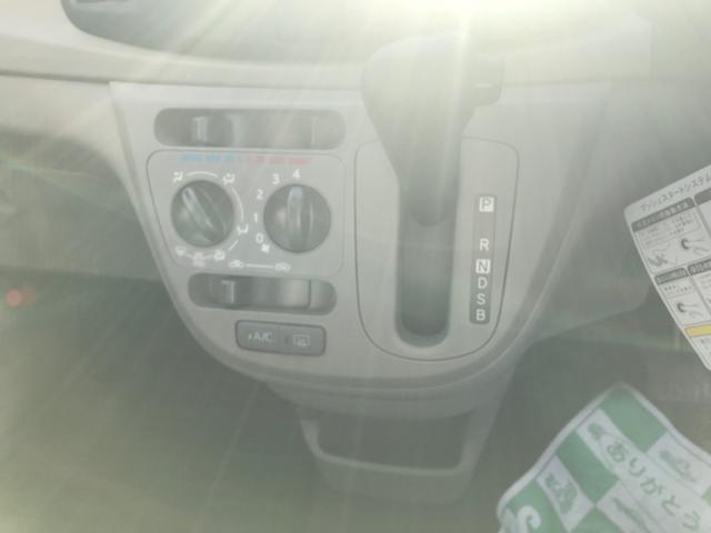 L 軽自動車 CVT AC アイドリングストップ(9枚目)