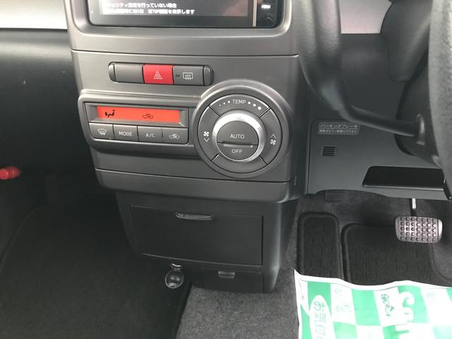 X 電格ミラー スマートキー オートエアコン ABS(9枚目)