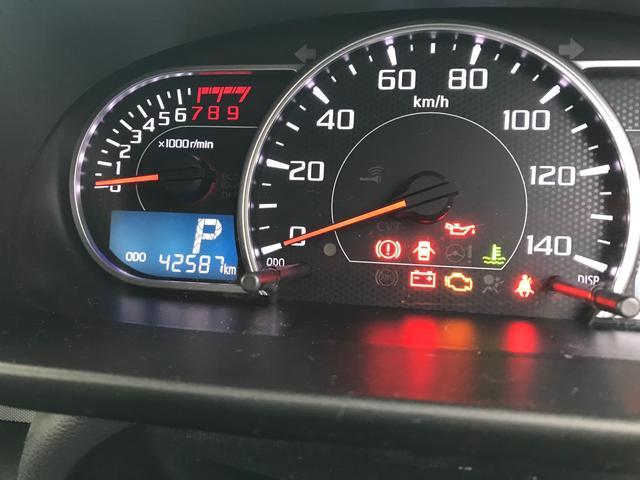 X 電格ミラー スマートキー オートエアコン ABS(13枚目)
