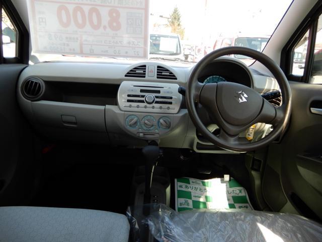 ECO-L フロアAT シートヒーター CDオーディオ(4枚目)