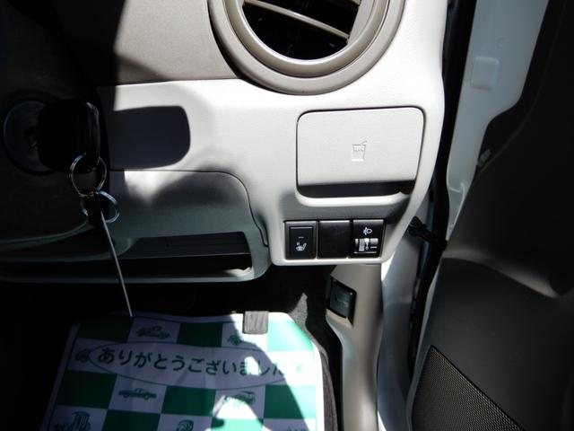ECO-L フロアAT シートヒーター CDオーディオ(7枚目)