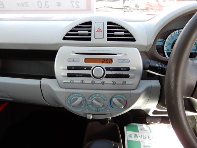ECO-L フロアAT シートヒーター CDオーディオ(8枚目)