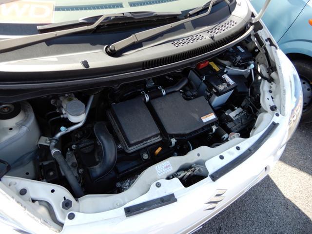 ECO-L 4WD シートヒーター キーレス CDオーディオ(12枚目)