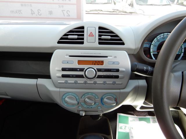 ECO-L フロアAT キ-レス CDオーディオ(8枚目)