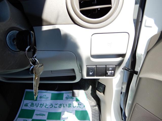 ECO-L シートヒーター キ-レス セキュリティ CD(7枚目)
