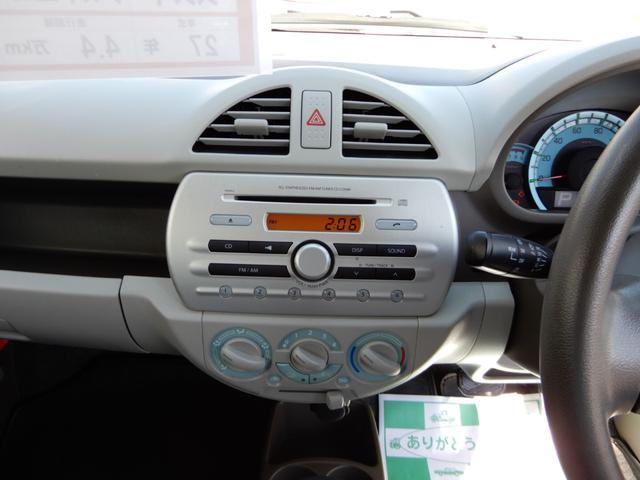 ECO-L シートヒーター キ-レス セキュリティ CD(8枚目)