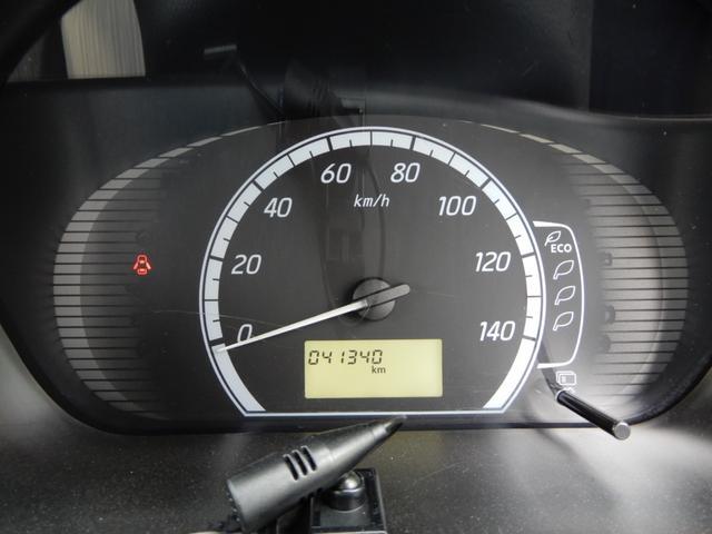 「三菱」「eKワゴン」「コンパクトカー」「長野県」の中古車8