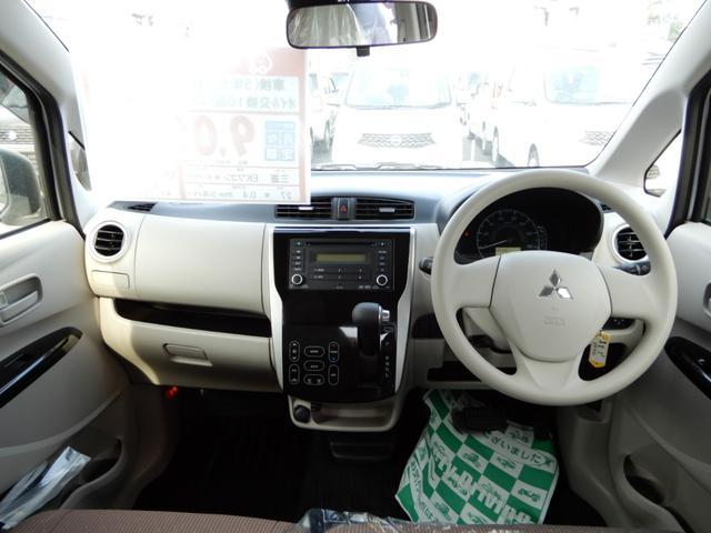 「三菱」「eKワゴン」「コンパクトカー」「長野県」の中古車4
