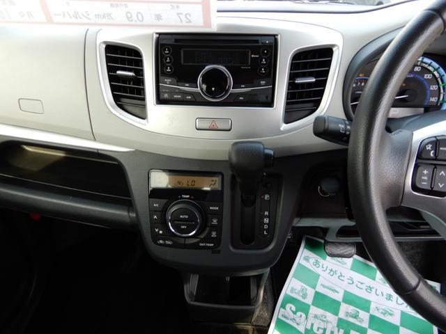 「マツダ」「フレア」「コンパクトカー」「長野県」の中古車9