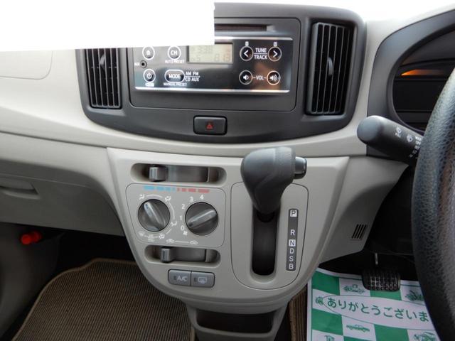 「ダイハツ」「ミライース」「軽自動車」「長野県」の中古車9