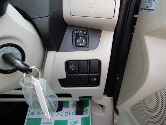 「三菱」「eKスペース」「コンパクトカー」「長野県」の中古車7