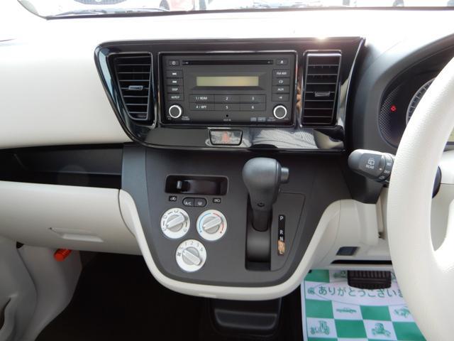 「三菱」「eKスペース」「コンパクトカー」「長野県」の中古車9