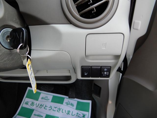 ECO-L 4WD シートヒーター キーレス CDオーディオ(7枚目)