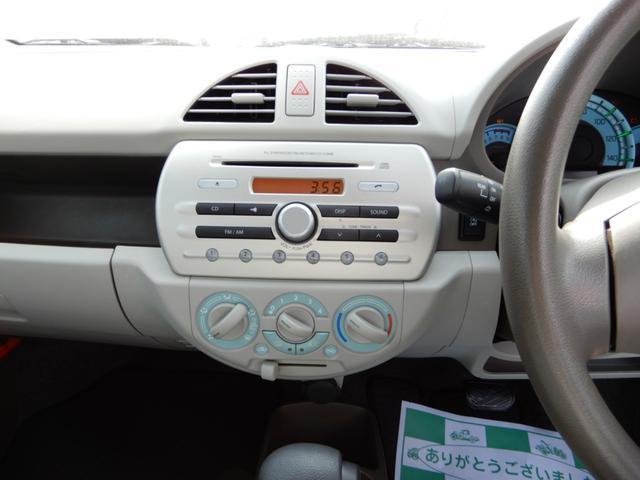 「スズキ」「アルト」「軽自動車」「長野県」の中古車9