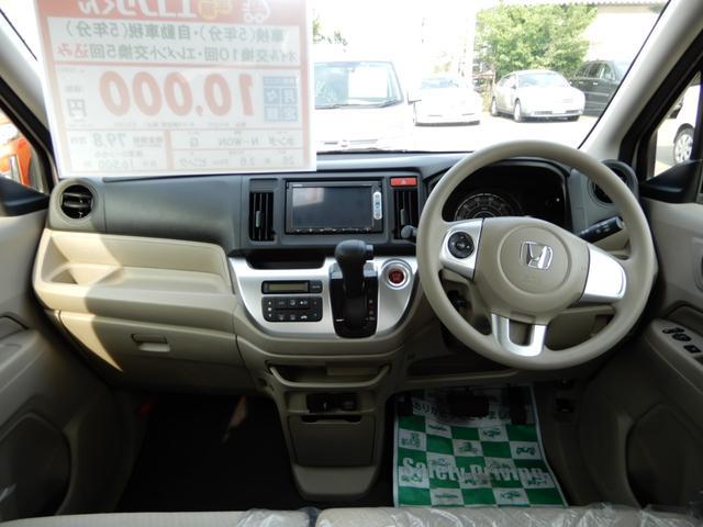 「ホンダ」「N-WGN」「コンパクトカー」「長野県」の中古車4