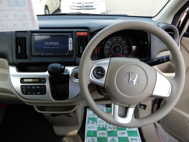 「ホンダ」「N-WGN」「コンパクトカー」「長野県」の中古車5