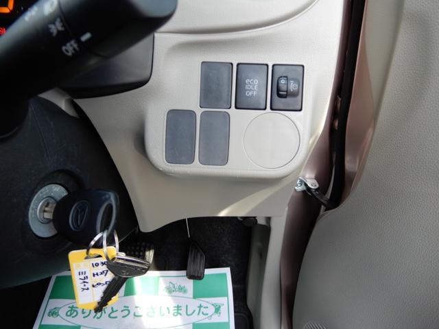 「ダイハツ」「ミライース」「軽自動車」「長野県」の中古車7