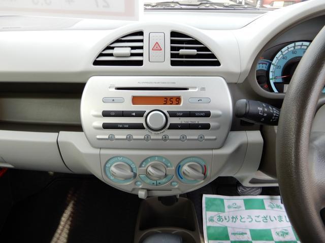 ECO-L 4WD シートヒーター キーレス CDオーディオ(9枚目)