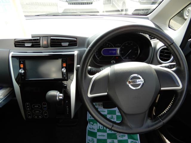 「日産」「デイズ」「コンパクトカー」「長野県」の中古車5