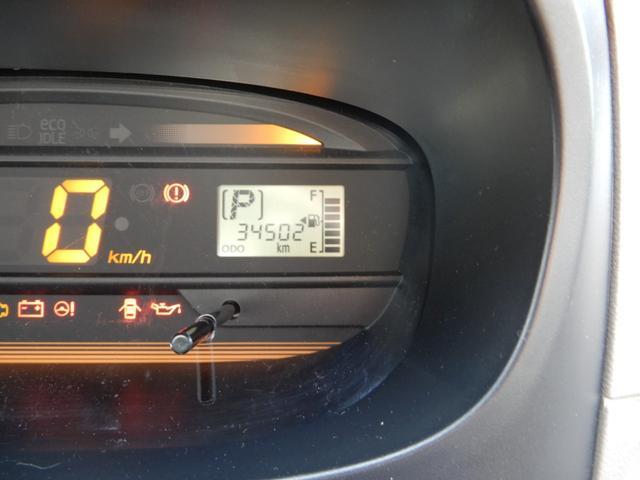FA アイドリングストップ 盗難防止システム 4WD ABS(8枚目)