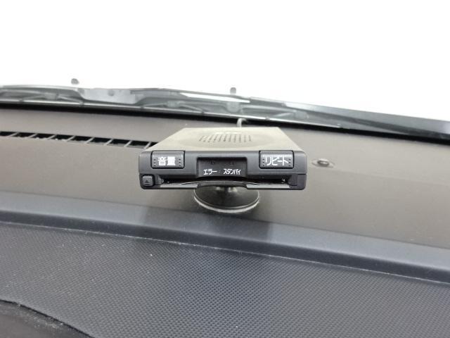 20CS 4WD HDDナビ カードキー 両側電動ドア(3枚目)