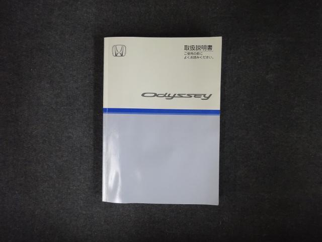 ホンダ オデッセイ M 4WD HDDナビ バックカメラ キーレス HID