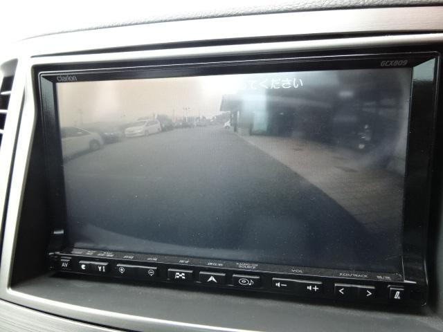 2.5i 4WD 1オーナー HDDナビTV バックカメラ(3枚目)