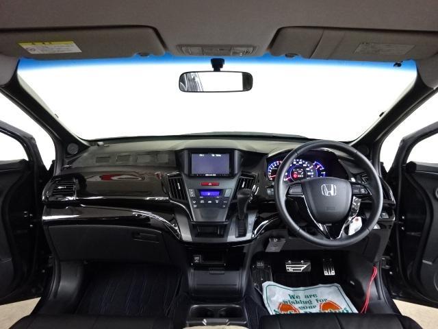 アブソルート 4WD HDDナビ バックカメラ(9枚目)