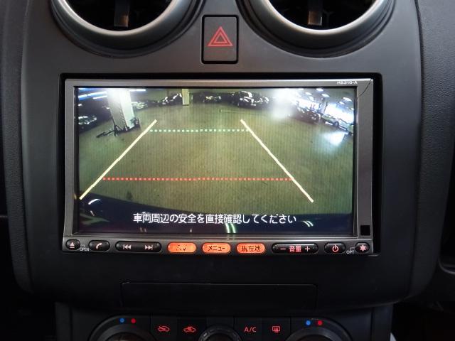 20G FOUR パノラミックルーフ4WD ナビBカメラTV(4枚目)