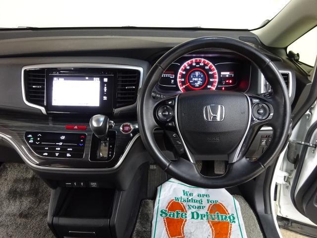 ホンダ オデッセイ アブソルート 4WD ナビ 自動ブレーキ 両側電動ドア